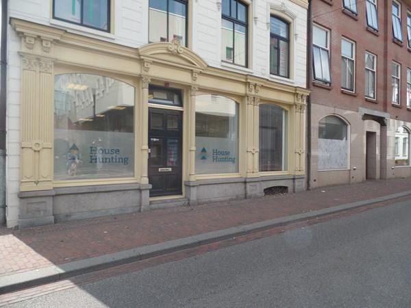 #1 HouseHunting Utrecht