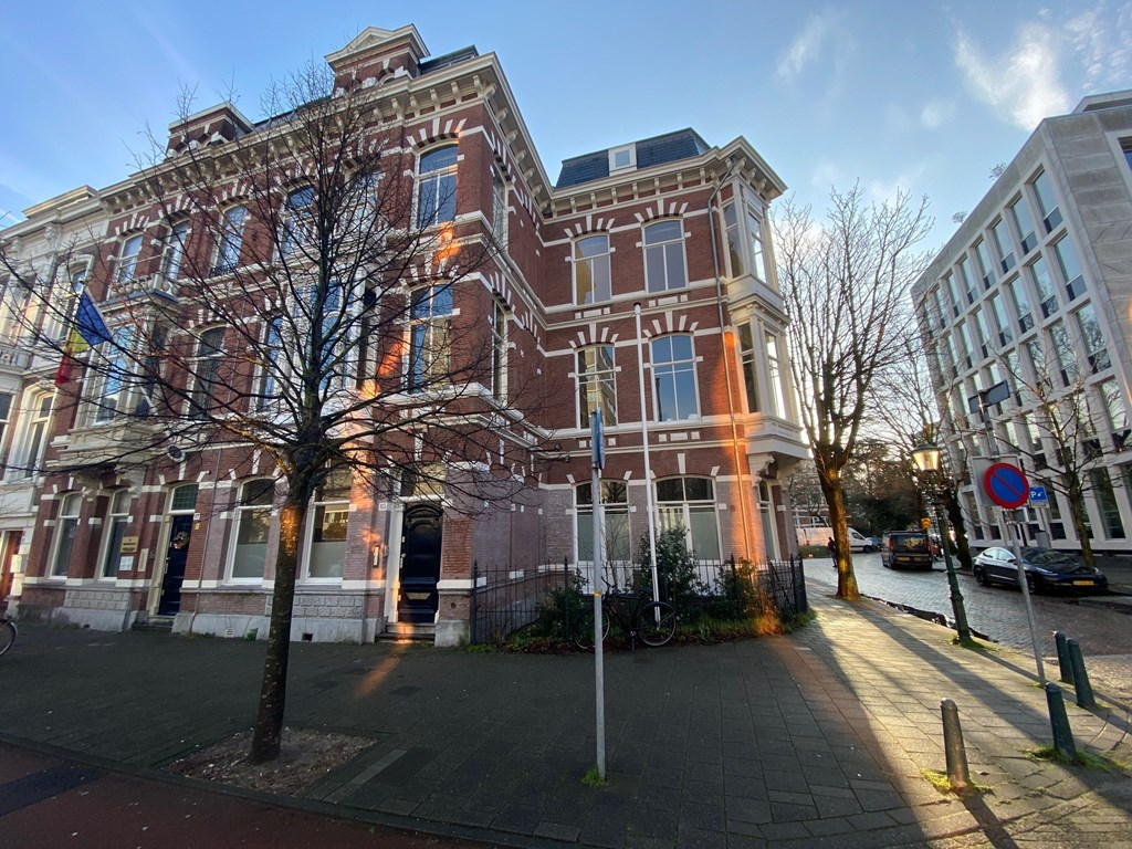 Emmapark, The Hague