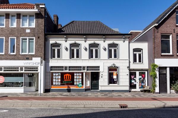 Domica Eindhoven