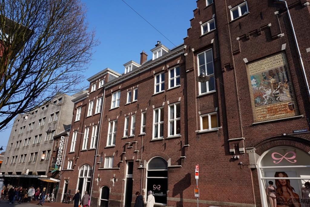 Marktstraat, 's-Hertogenbosch