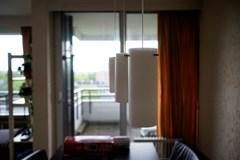 Amundsenlaan, Eindhoven