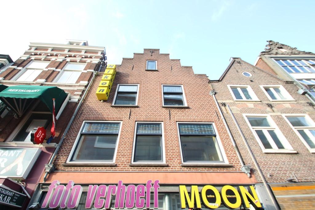 Vredenburg, Utrecht
