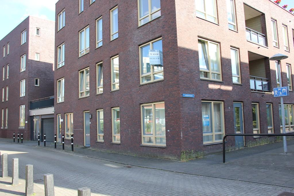 Roerplein, Utrecht