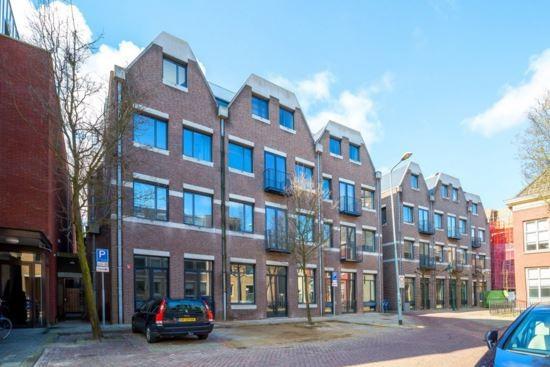 Ruische Poort, 's-Hertogenbosch
