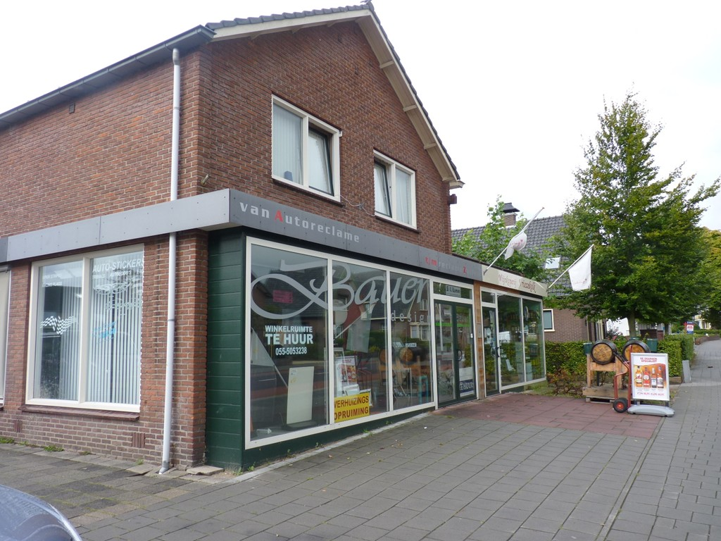 Eerbeekseweg, Loenen