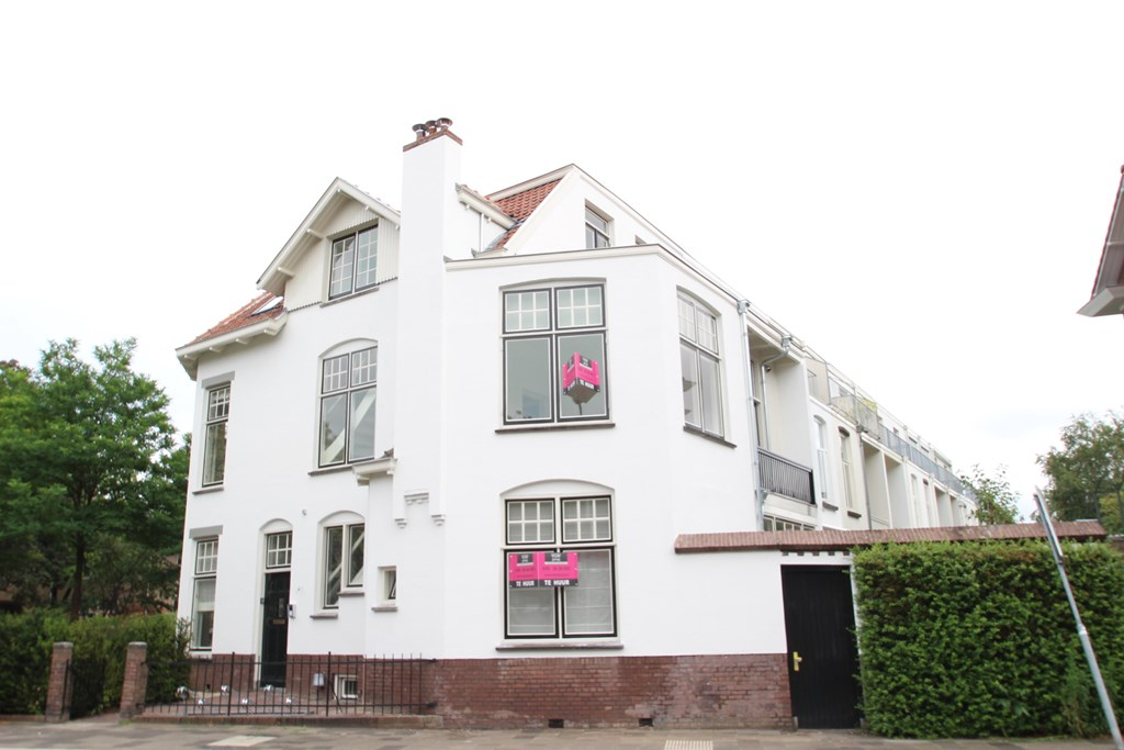 Frans Halsstraat, Utrecht