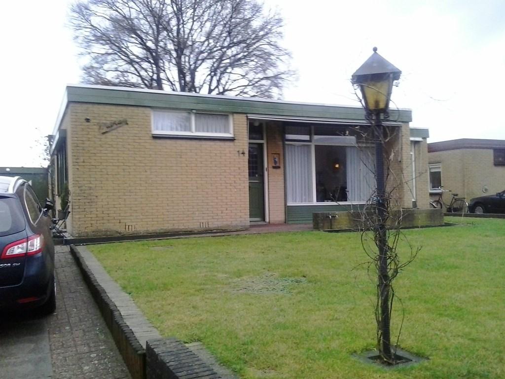 Heiveld, Milsbeek