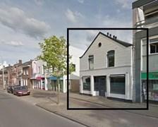 Goirkestraat, Tilburg