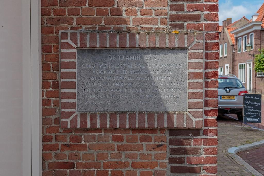 Landpoortstraat, Willemstad